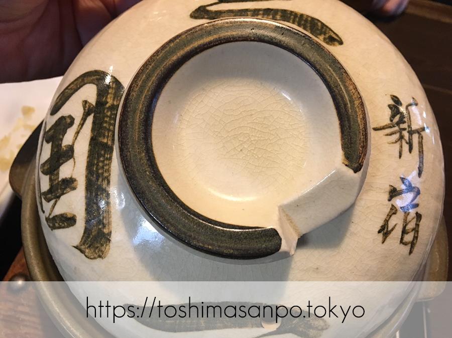【新宿駅】ツルツルうどん美味しい!老舗サラダうどん発祥の「三国一」の鍋のふた