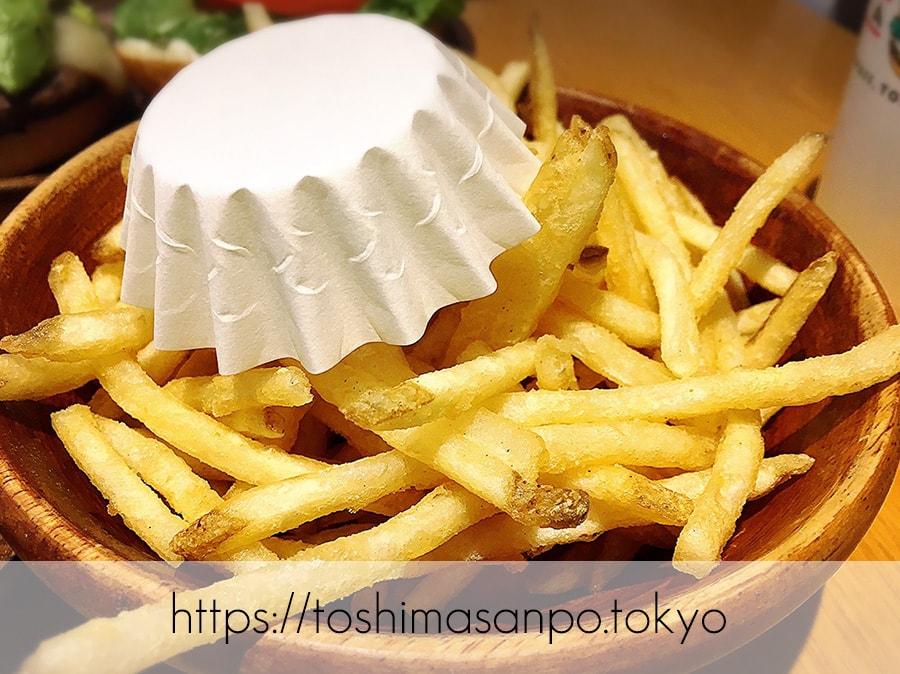 【池袋駅】早速食べ比べハワイのハンバーガー「KUA`AINA クア・アイナ」のフレンチフライ
