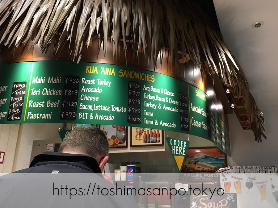 【池袋駅】早速食べ比べハワイのハンバーガー「KUA`AINA クア・アイナ」のレジ上