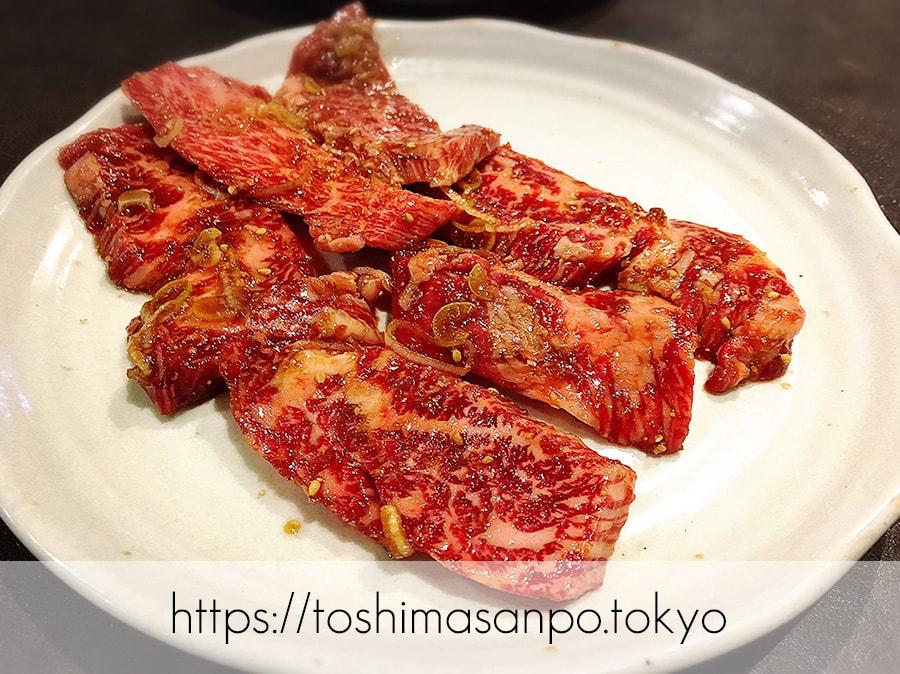 【大塚駅】昭和34年創業の老舗焼肉店「山水園」はやっぱりすごかった。のカルビ