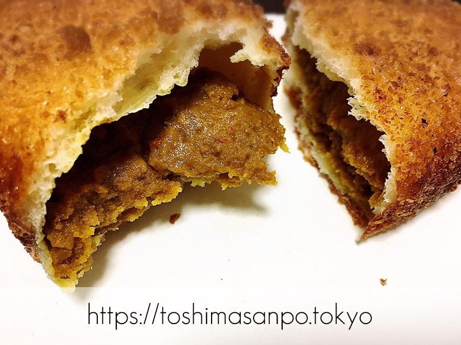 【大塚駅】創業20年以上のノスタルジーな無添加パン工房「サンロード」の割ったカレーパン