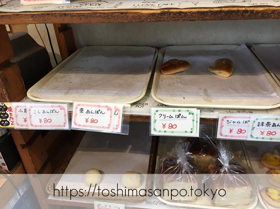 【大塚駅】創業20年以上のノスタルジーな無添加パン工房「サンロード」の店内2