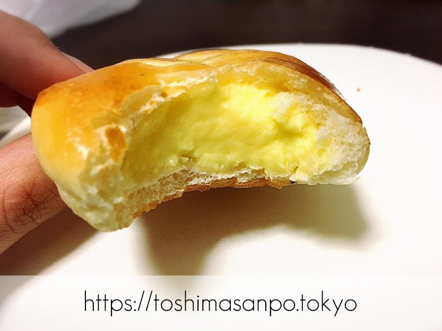 【大塚駅】創業20年以上のノスタルジーな無添加パン工房「サンロード」のクリームパン