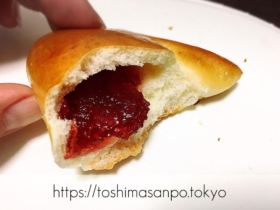 【大塚駅】創業20年以上のノスタルジーな無添加パン工房「サンロード」のジャムパン