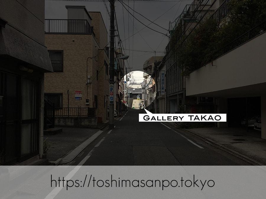 【護国寺駅】何かが生まれる。人と人をつなぐ場所「Gallery TAKAO」のアクセス