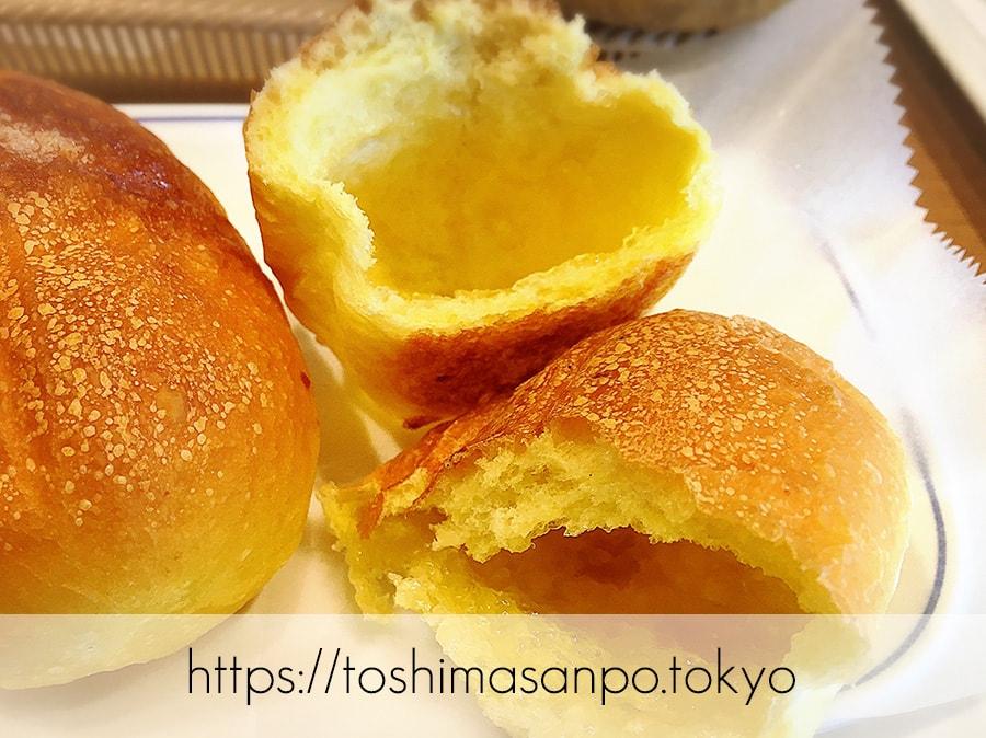 【池袋駅】毎日食べたい!「ヴィ・ド・フランス」のパン超愛してる!ヴィ・ド・フランスの割ったはちみつバターパン