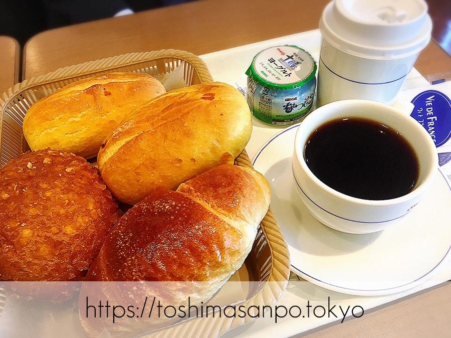 【池袋駅】毎日食べたい!「ヴィ・ド・フランス」のパン超愛してる!ヴィ・ド・フランスのお得なモーニングセットメニュー