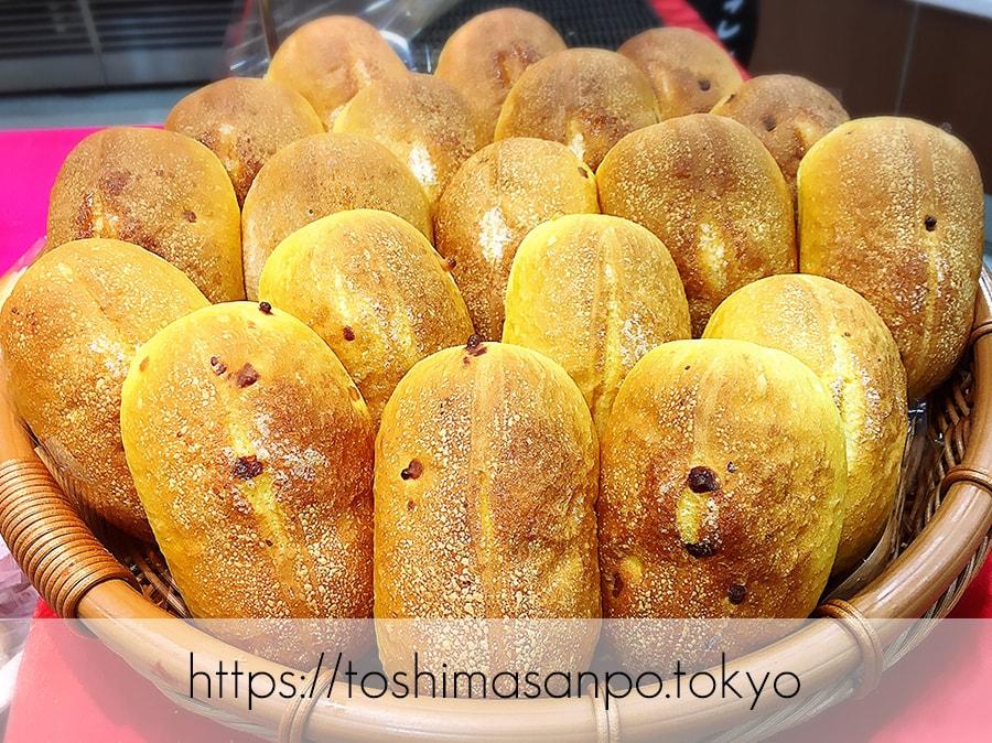 【池袋駅】もっと出店してお願い!安くて美味しいパンいっぱい「ヴィ・ド・フランス」のパン愛してる
