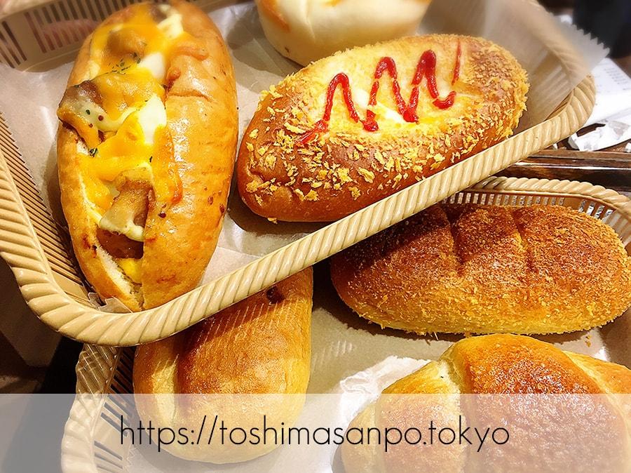 【池袋駅】毎日食べたい!「ヴィ・ド・フランス」のパン超愛してる!ヴィ・ド・フランスのパン