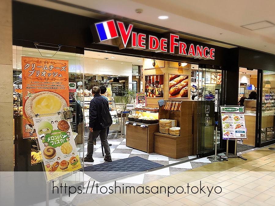 【池袋駅】毎日食べたい!「ヴィ・ド・フランス」のパン超愛してる!ヴィ・ド・フランス池袋店の外観2