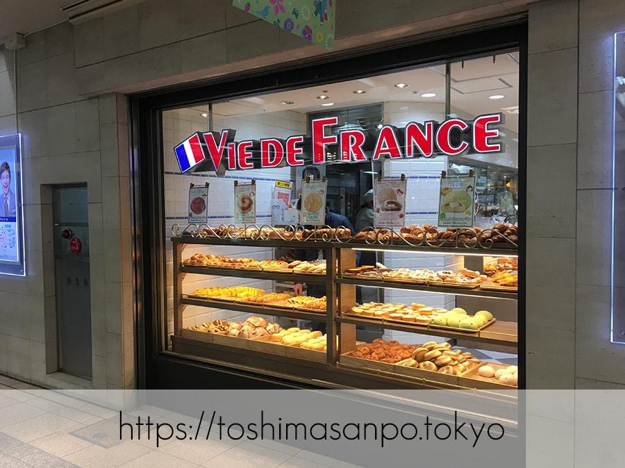 【池袋駅】毎日食べたい!「ヴィ・ド・フランス」のパン超愛してる!のヴィ・ド・フランス池袋店の外観1