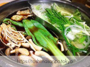 【池袋駅】これは事件だ!日本人は美味しいごはんを食べるべき。しゃぶしゃぶビュッフェ「 しゃぶ菜」