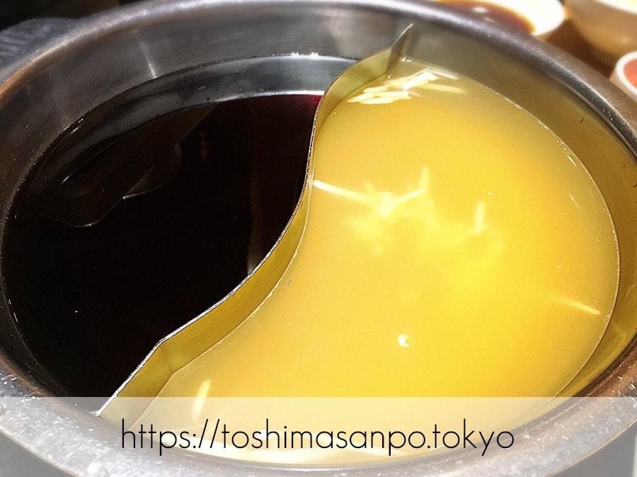 【池袋駅】これは事件だ!日本人は美味しいごはんを食べるべき。しゃぶしゃぶビュッフェ「 しゃぶ菜」の出汁