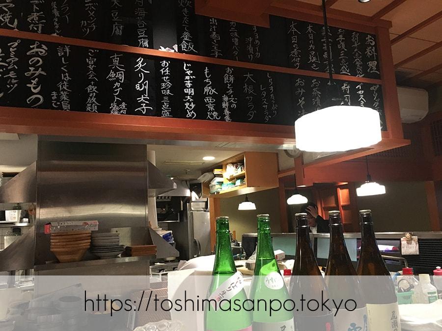 【池袋駅】高コスパ!ずっと人気爆発してる!超お得にお魚食べられる「東池袋魚金」の店内1
