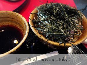 【池袋駅】なぜ蕎麦にラー油を入れるのか。理由はたぶん美味しいから。「壬生」の肉そば初めまして!