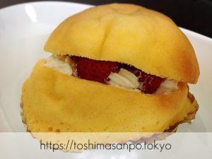 【向原駅】惣菜パン・菓子パン種類いっぱい!早朝開店アットホームな「大松ベーカリー」
