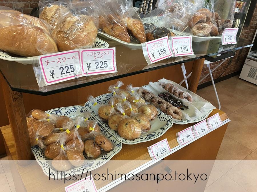 【向原駅】惣菜パン・菓子パン種類いっぱい!早朝開店アットホームな「大松ベーカリー」の店内2