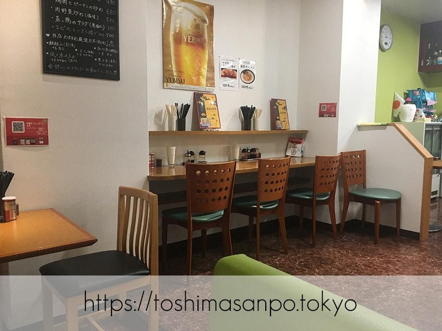 【大塚駅】店名変わってもバリバリ絶品!「吾郎の中華」のチャーハン世界一だってば!もちろん大盛り。の店内
