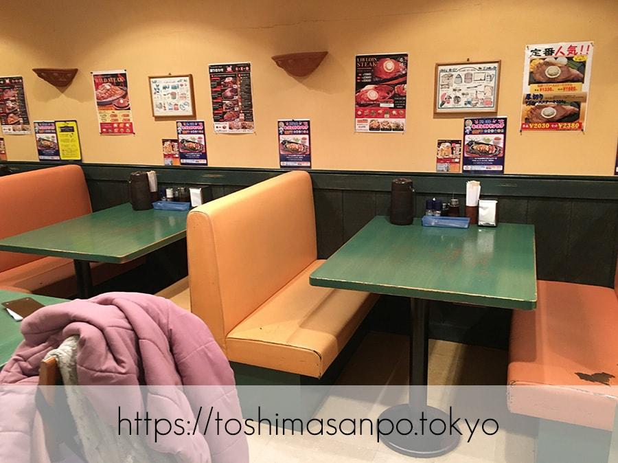 【池袋駅】サンシャインシティ内の肉ざんまい!コスパ高くておすすめ「ステーキのくいしんぼ」の店内1
