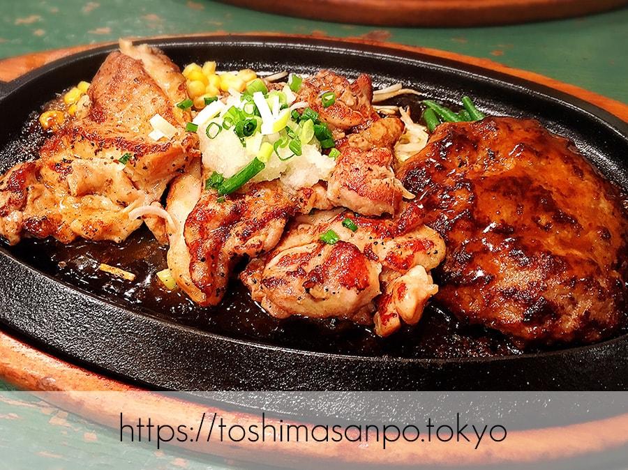 【池袋駅】サンシャインシティ内の肉ざんまい!コスパ高くておすすめ「ステーキのくいしんぼ」の盛り合わせDチキンステーキ&ハンバーグ