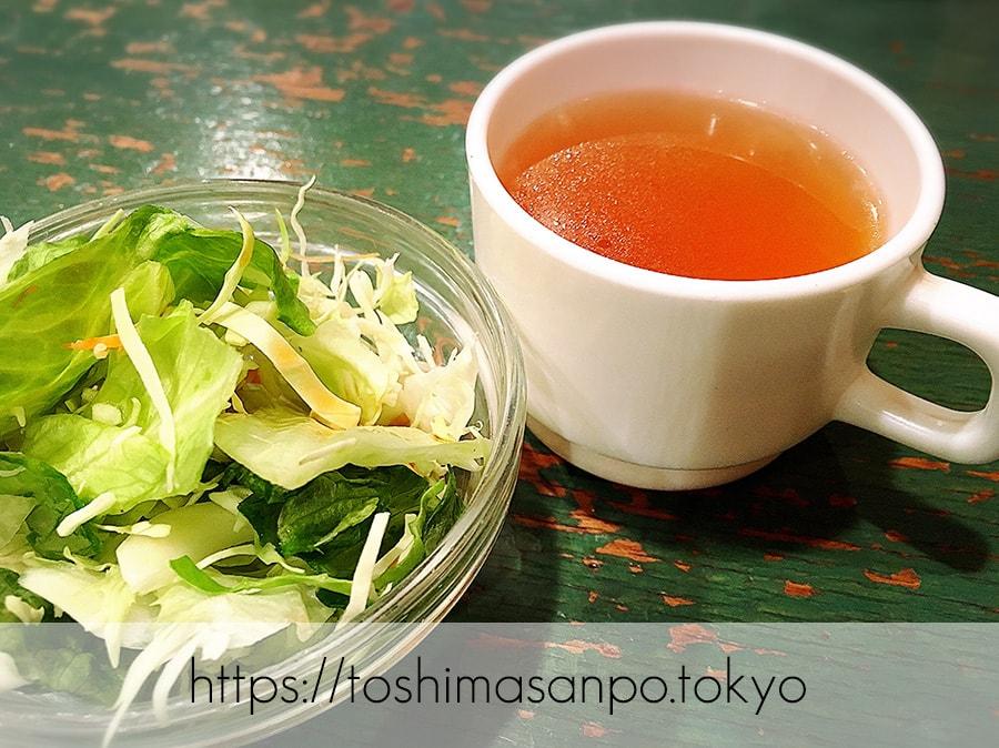 【池袋駅】サンシャインシティ内の肉ざんまい!コスパ高くておすすめ「ステーキのくいしんぼ」のサラダとスープ