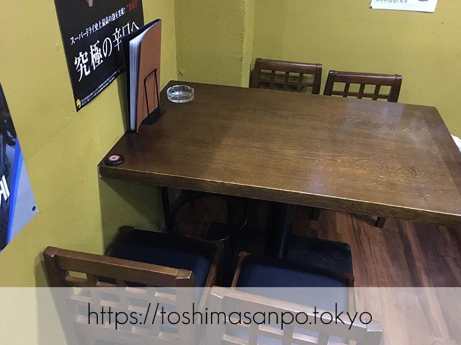【池袋駅】気軽に手軽に安く韓国家庭料理が楽しめる「イモチャン」ニラチヂミがナイス!のテーブル