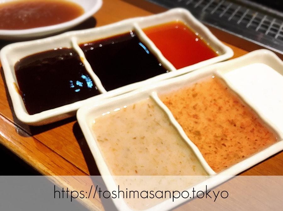 【池袋駅】なにこれ楽しい!みんなで行こうよ、自分で揚げる串揚げの食べ放題「串家物語 LABI1池袋店」のソース