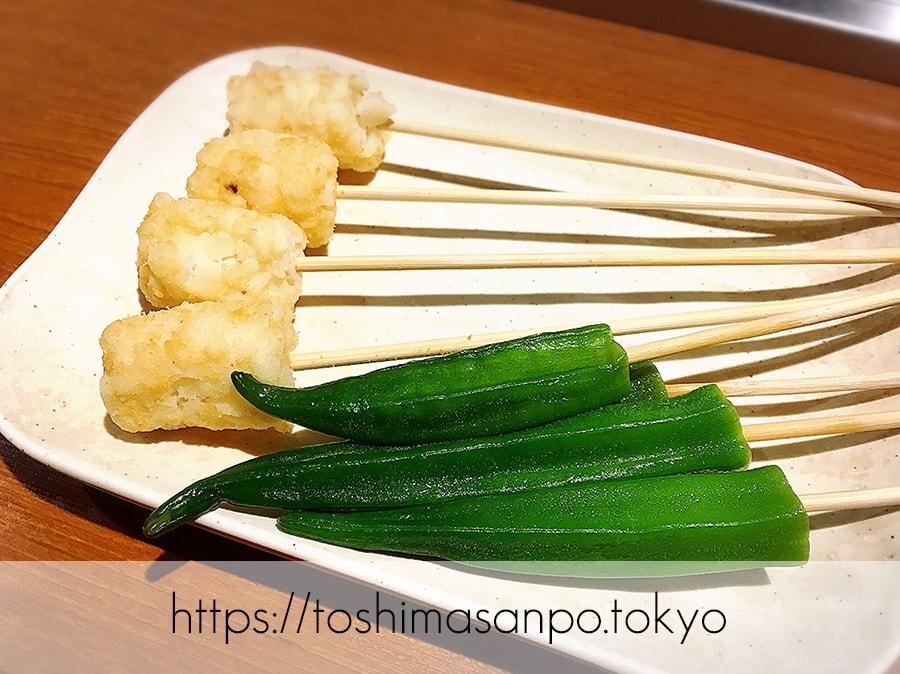 【池袋駅】なにこれ楽しい!みんなで行こうよ、自分で揚げる串揚げの食べ放題「串家物語 LABI1池袋店」の串5