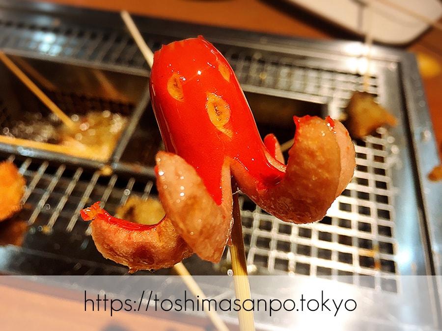 【池袋駅】なにこれ楽しい!みんなで行こうよ、自分で揚げる串揚げの食べ放題「串家物語 LABI1池袋店」の串揚げ5
