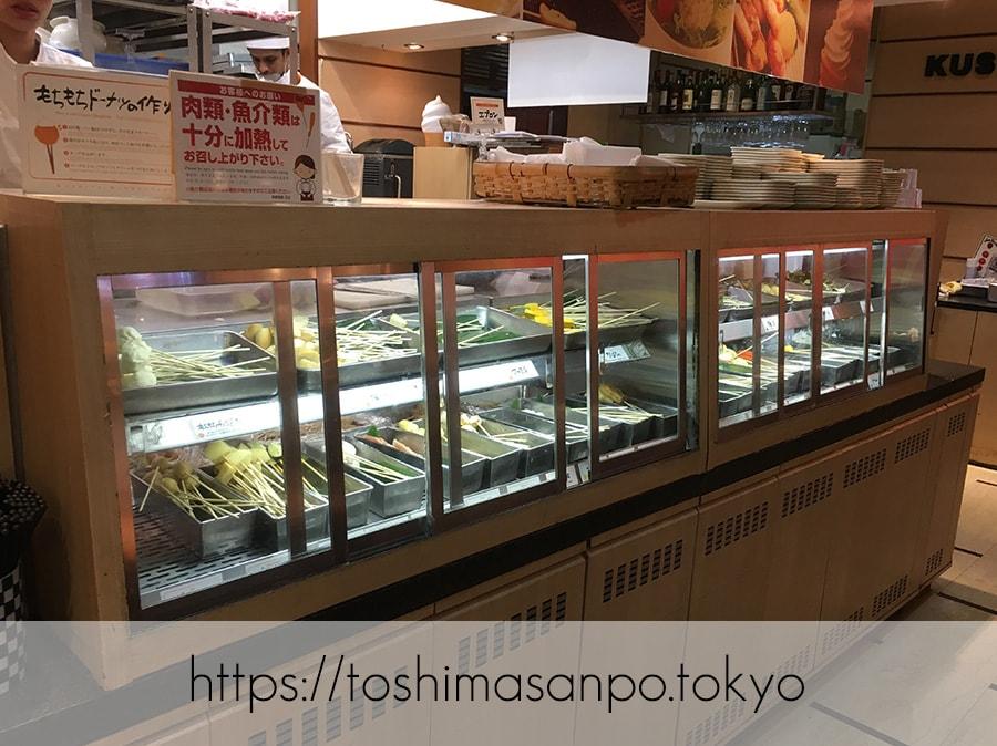 【池袋駅】なにこれ楽しい!みんなで行こうよ、自分で揚げる串揚げの食べ放題「串家物語 LABI1池袋店」の串コーナー