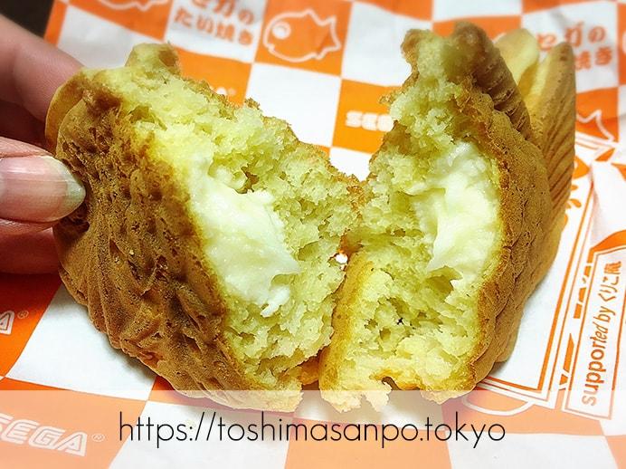 豊島区・池袋駅周辺:散策のお供にたい焼き食べよう〜!美味しいと有名な5店舗をご紹介。のセガの塩バニラクリーム