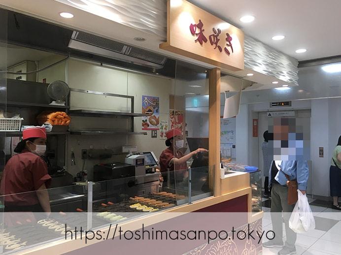 豊島区・池袋駅周辺:散策のお供にたい焼き食べよう〜!美味しいと有名な5店舗をご紹介。の味咲き池袋西武店の外観