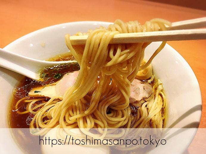 【池袋駅】ふわ〜っと広がる風味が最高!上品な贅沢ラーメンが大人気の「らぁ麺 はやし田 池袋店」の醤油ラーメンの麺
