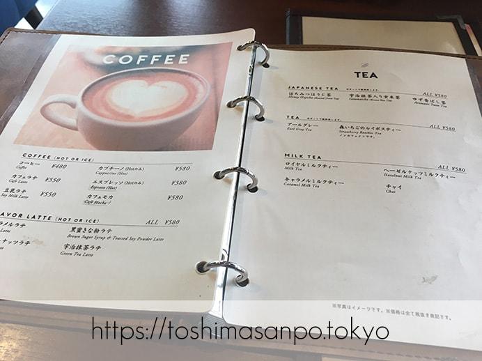 【新宿駅】オシャレカフェの代表!?おなかいっぱい食べられる「kawara CAFE&DINING 新宿東口」のカフェメニュー