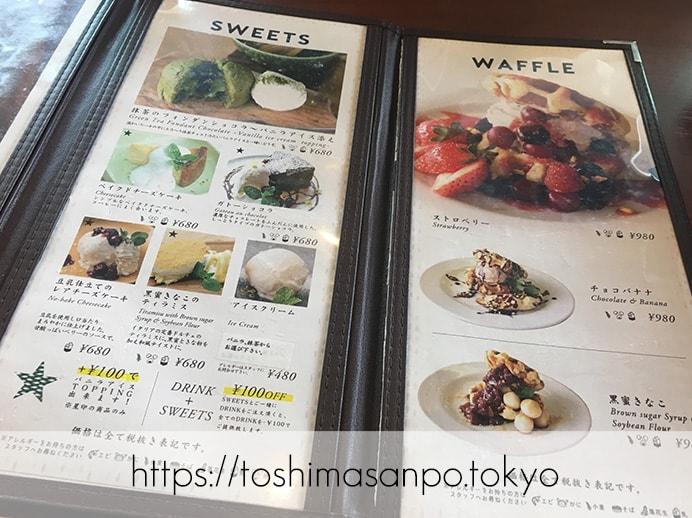 【新宿駅】オシャレカフェの代表!?おなかいっぱい食べられる「kawara CAFE&DINING 新宿東口」のスイーツメニュー