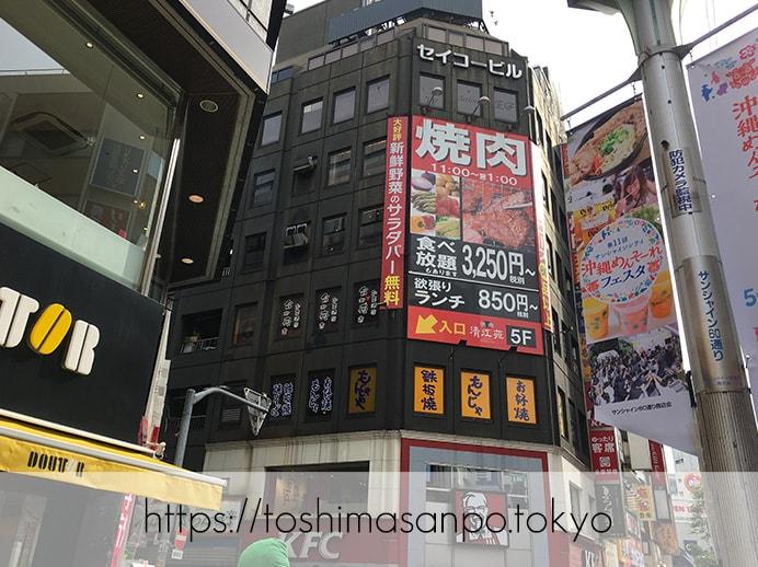 【池袋駅】池袋駅周辺の最安ビュッフェ!台湾料理・中華料理を大量摂取するには「台北夜市 池袋本店」のビルの外観