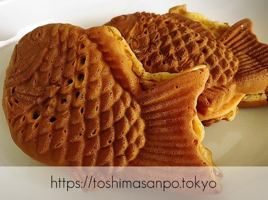 豊島区・池袋駅周辺:散策のお供にたい焼き食べよう〜!美味しいと有名な5店舗をご紹介。