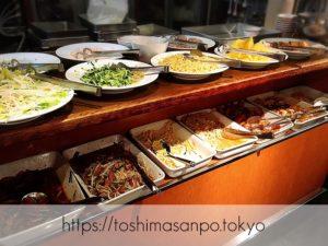 【池袋駅】池袋駅周辺の最安ビュッフェ!台湾料理・中華料理を大量摂取するには「台北夜市 池袋本店」