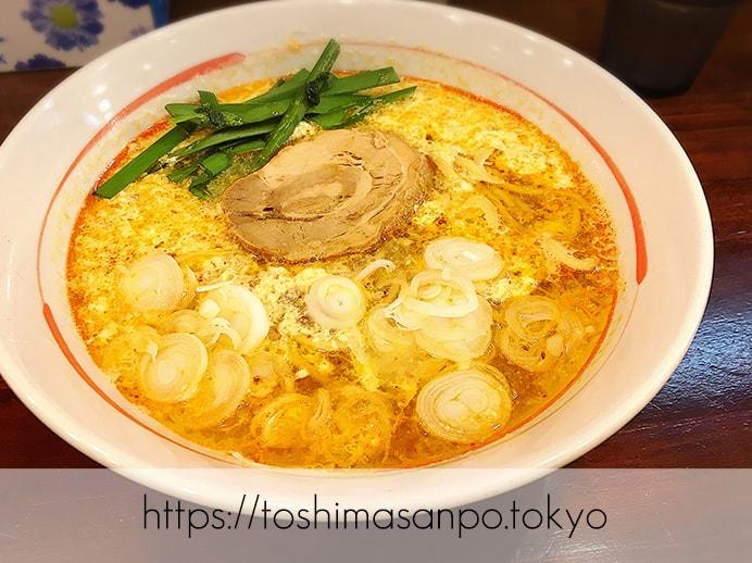 【大塚駅】タンタン麺てなに!?言わずと知れたニュータンタンメン風を「濃厚豚骨らーめん 吉春家」で発見のタンタン麺
