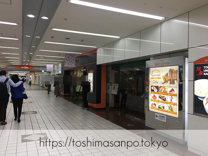 【池袋駅】濃いめソースで激うま!気軽に入れる池袋駅直結の東武ホープセンター内「とんかつ 大吉」の東武ホープセンターの前