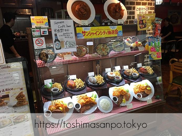 【池袋駅】ありそうでなかった!カフェ利用もできる手軽な洋食ビストロ「ティガボンボン」のサンプル