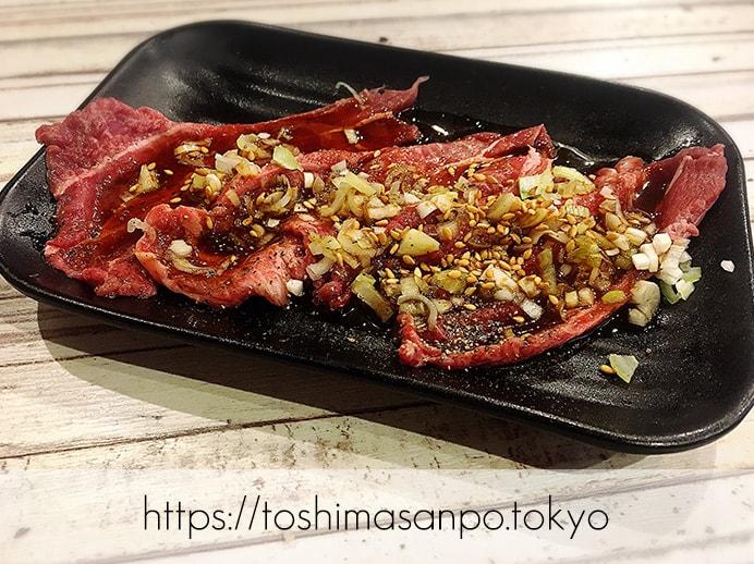 【大塚駅】独特な下味のお肉がなるほど美味しい!終戦のヤミ市から続く老舗焼肉「とらじ亭」のほほ肉
