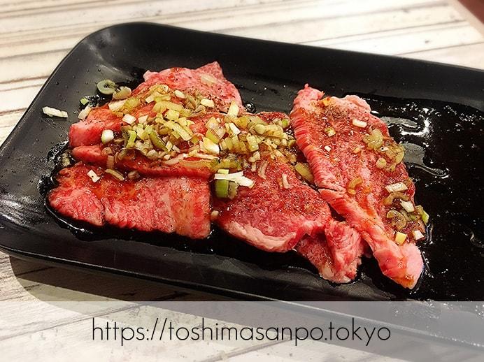 【大塚駅】独特な下味のお肉がなるほど美味しい!終戦のヤミ市から続く老舗焼肉「とらじ亭」のカルビ
