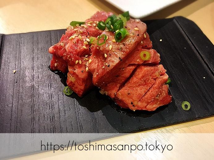 【新宿駅】なにこの初体験チーズキムチチヂミ!極上お肉も激安激うま!牛タンなど激人気店「韓感」の厚切り牛タン