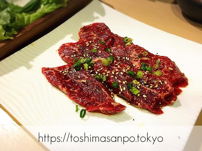 【新宿駅】なにこの初体験チーズキムチチヂミ!極上お肉も激安激うま!牛タンなど激人気店「韓感」のハラミ