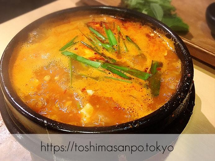【新宿駅】なにこの初体験チーズキムチチヂミ!極上お肉も激安激うま!牛タンなど激人気店「韓感」の海鮮スンドゥブチゲ