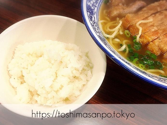 【大塚駅】意外とあっさりなパイコー麺(排骨麺)と山椒たっぷりの担々麺で台湾の味「ラーメン嵬力」のパイコー麺とライス 3