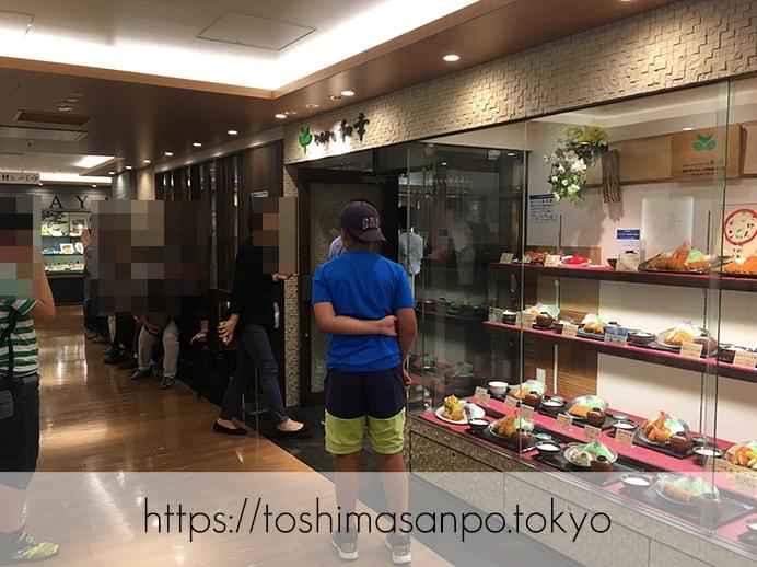 【池袋駅】あの和幸と少し違う!バッチリ美味しい&おかわり自由「とんかつ 和幸 東武池袋店」の外観