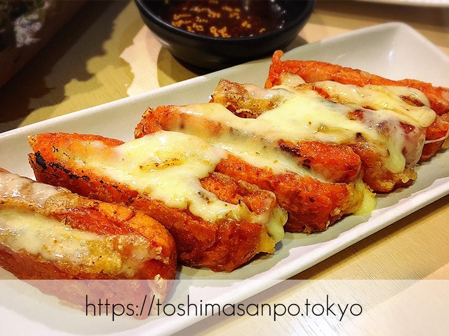【新宿駅】なにこの初体験チーズキムチチヂミ!極上お肉も激安激うま!牛タンなど激人気店「韓感」のチーズキムチチヂミ