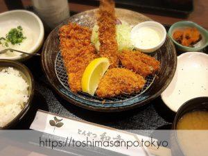 【池袋駅】あの和幸と少し違う!バッチリ美味しい&おかわり自由「とんかつ 和幸 東武池袋店」